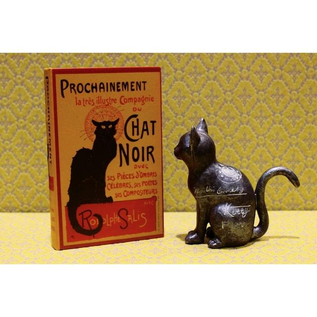 Bookボックス9【黒猫】/シークレットボックス/アンティーク雑貨/浜松雑貨屋C0pernicus