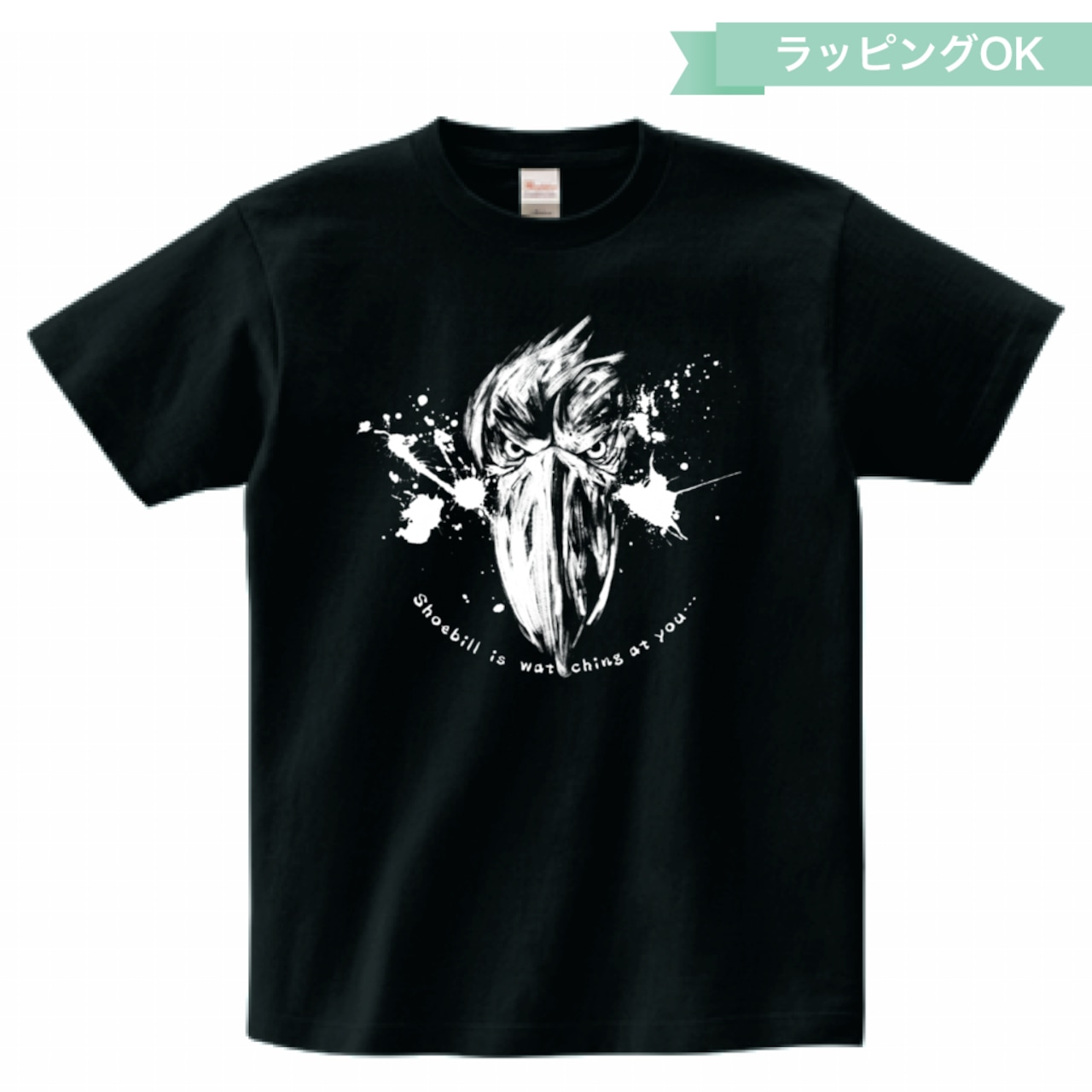 Tシャツ★墨絵ハシビロコウ【ブラック】