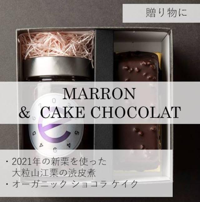 【クール便配送】MARRON & CAKE CHOCOLAT《化粧箱入》