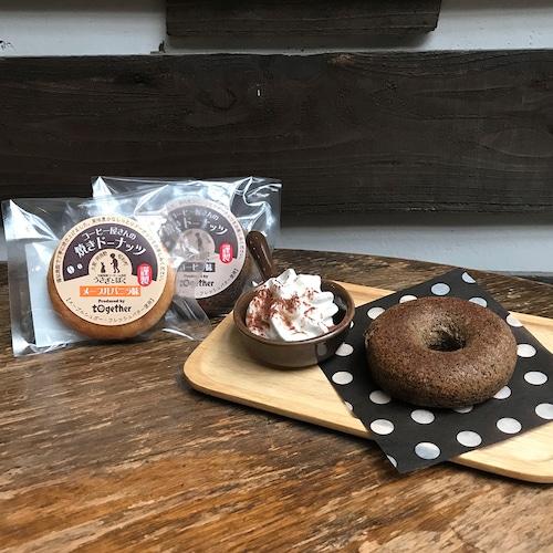 コーヒー屋さんの焼きドーナッツ (コーヒー味)
