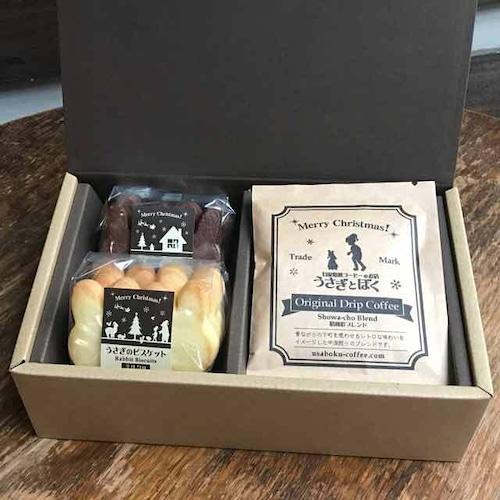 【クリスマス】うさぎのビスケットとドリップバッグ・コーヒーバッグのセット (Box入り)