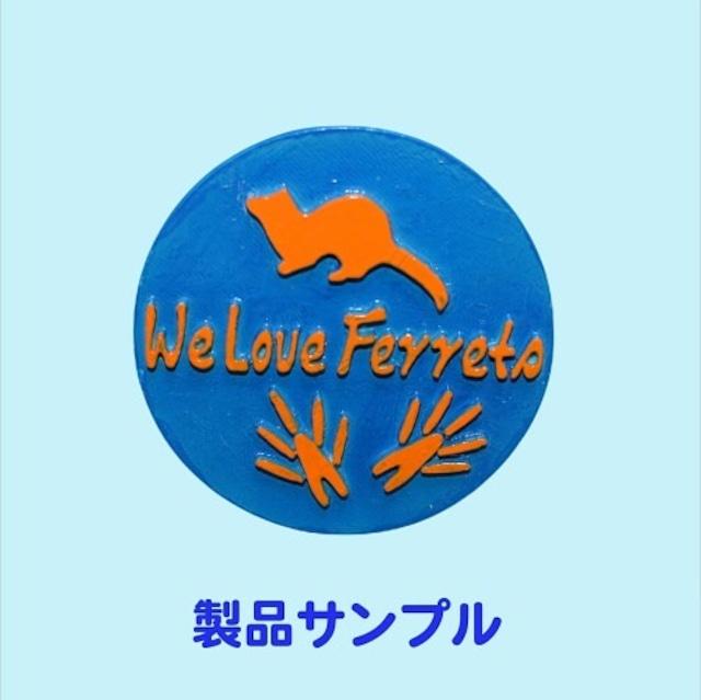 We Love Ferrets 選べるタイプと選べるカラー マグネットステッカー(直径80mm)