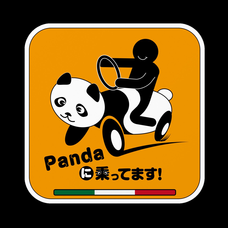 Pandaに乗ってます!ステッカー(オレンジ)