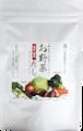 お野菜だし 5包【送料無料】