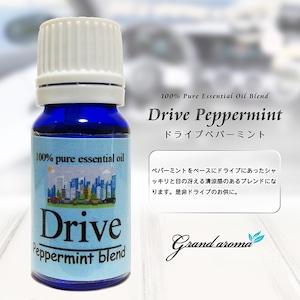 Drive (ドライブ)
