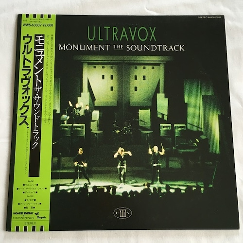 【12inch・国内盤】ウルトラヴォックス / モニュメント・ザ・サウンドトラック
