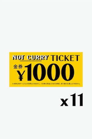 NOT CURRY/TICKET