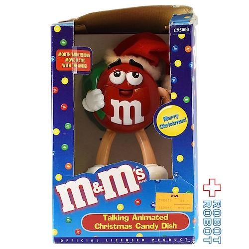 M&M's トーキング アニメイテッド クリスマス キャンディ ディッシュ
