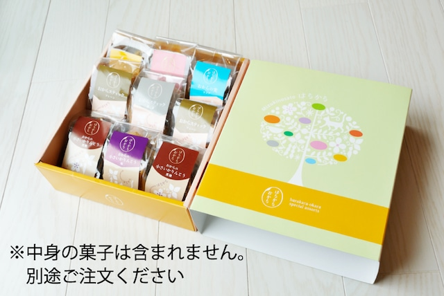 Chiemi Kunibuデザイン ピローケース 1個