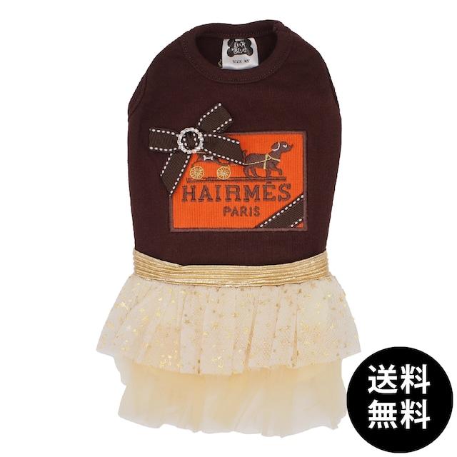 LunaBlue(ルナブルー)HAIRMES DOG DRESS S, M, Lサイズ ゆうパケット送料無料