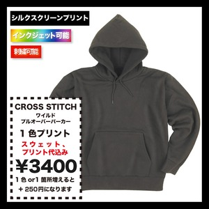 CROSS STITCH クロスステッチ 15.6oz ワイルドプルオーバーパーカー(裏起毛) (品番CS2230)