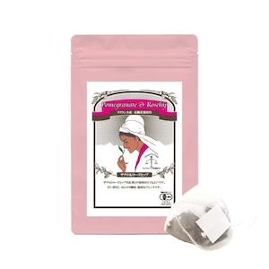 ザクロ&ローズヒップ セイロン紅茶・甘い香りにうっとり(ティーバッグ12個入)【オーガニック】