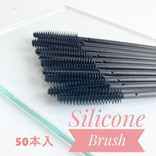 【特割】シリコンブラシ 50本セット