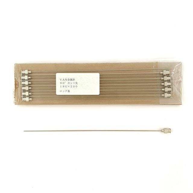 【工業・実験/研究用】 VAN金属針 90°カット先 18G×200 12本入(医療機器・医薬品ではありません)