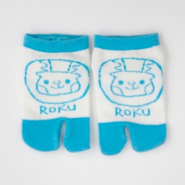 【ロク】子供奈良足袋「KIDS」