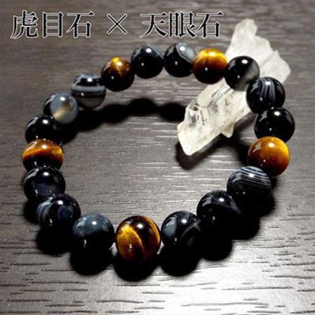 【揺るぎない成功と金運】天然石 タイガーアイ✕天眼石 ブレスレット for men(10mm)