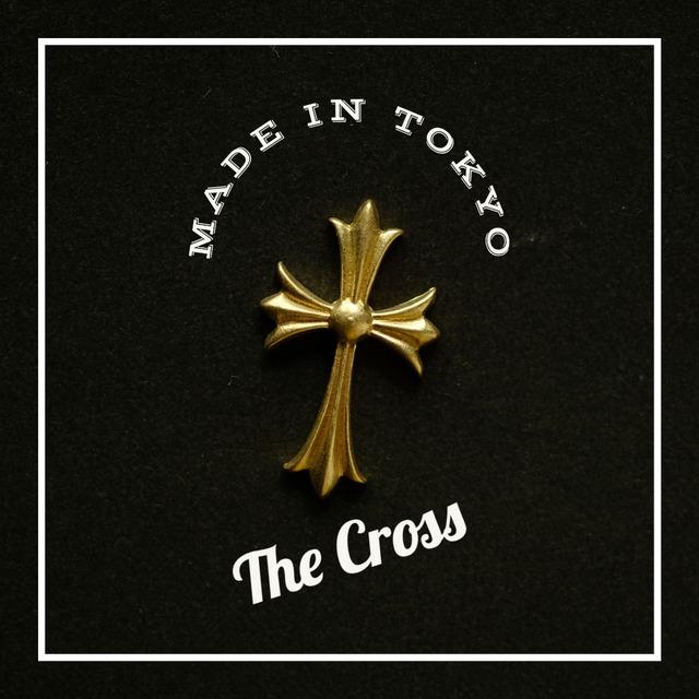 【1個】チャーム クロス/十字架(日本製、真鍮、無垢)