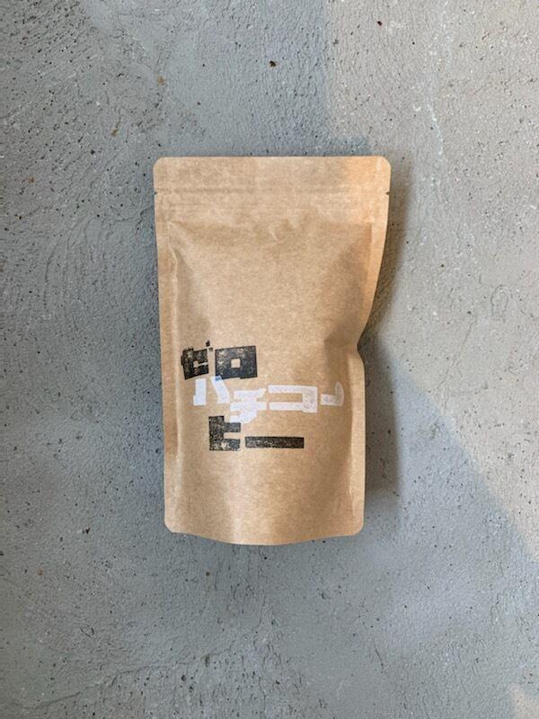 【注目商品】ハチコー ブレンド ~秋田犬のためのコーヒー~   200g