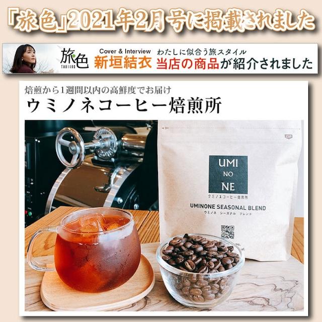 顔の見えるスペシャルティ―コーヒー100g エチオピア イルガチェフェ ナチュラル