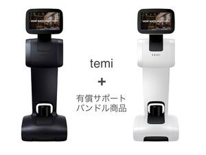 temi - the personal robot [temi 本体 + サポートバンドル]