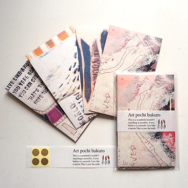 アートポチ袋 ILL-paper-02