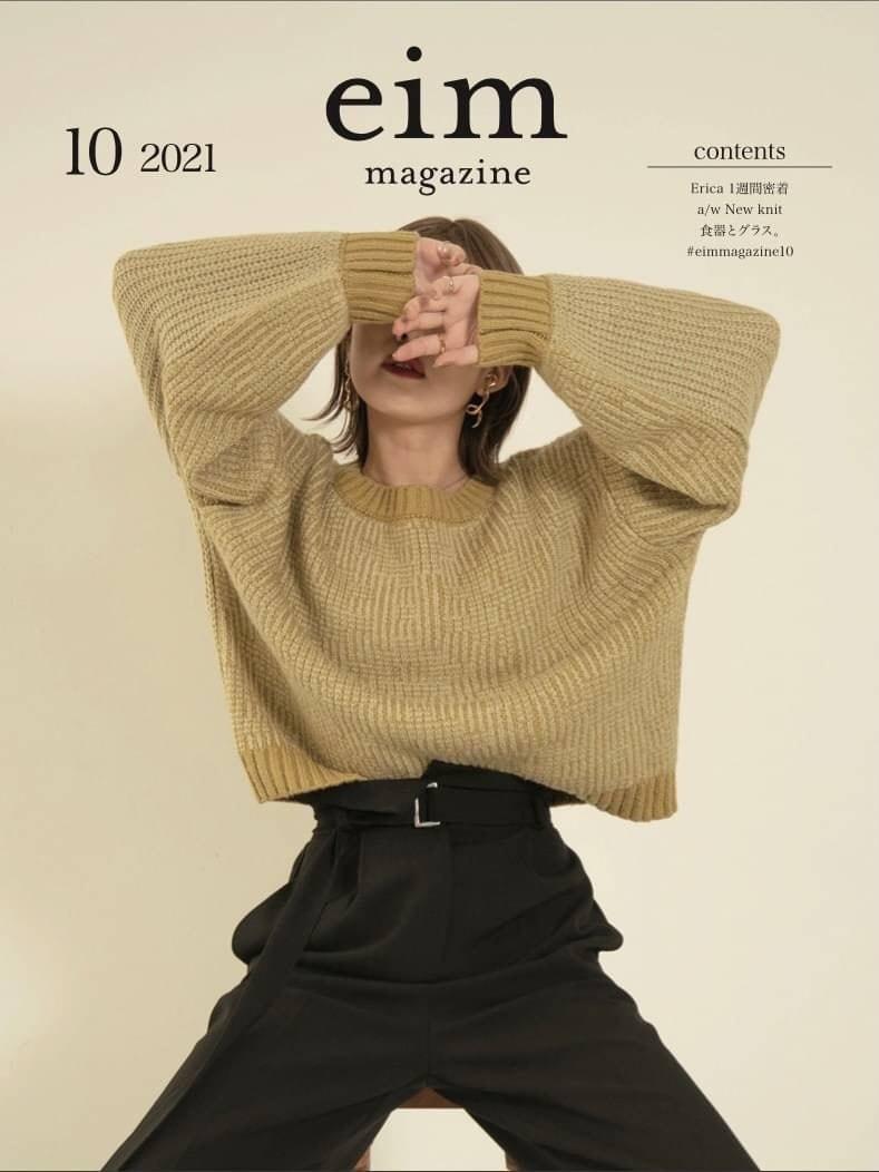 Eim magazine 2021.10