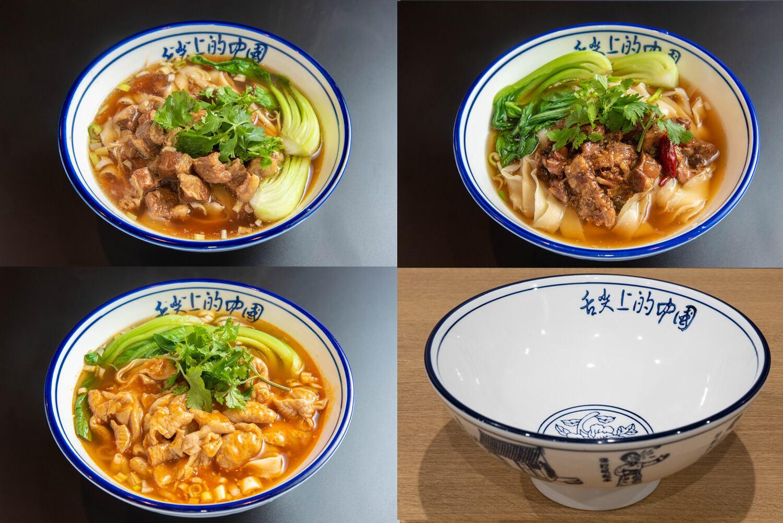 <深いどんぶり1つ付き>ビャンビャン麺の定番3種セット