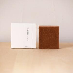 生姜蜂蜜 しょうがマヌカ の石鹸/和漢植物シリーズ
