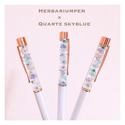 ハーバリウムボールペン(QUARTZ SKYBLUE)
