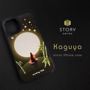 かぐや姫と月の鏡 ミラーケース[iPhone12対応]〈物語シリーズ〉