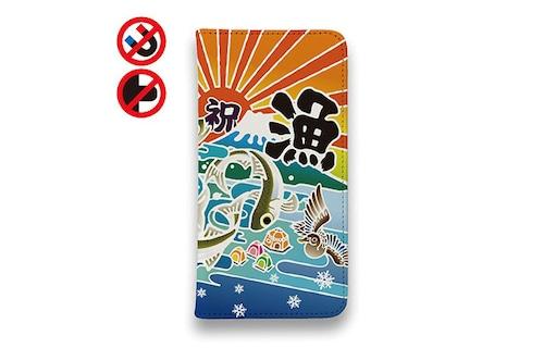 【手帳型(ベルトなしタイプ)】大漁旗スマホケース(ワカサギ)