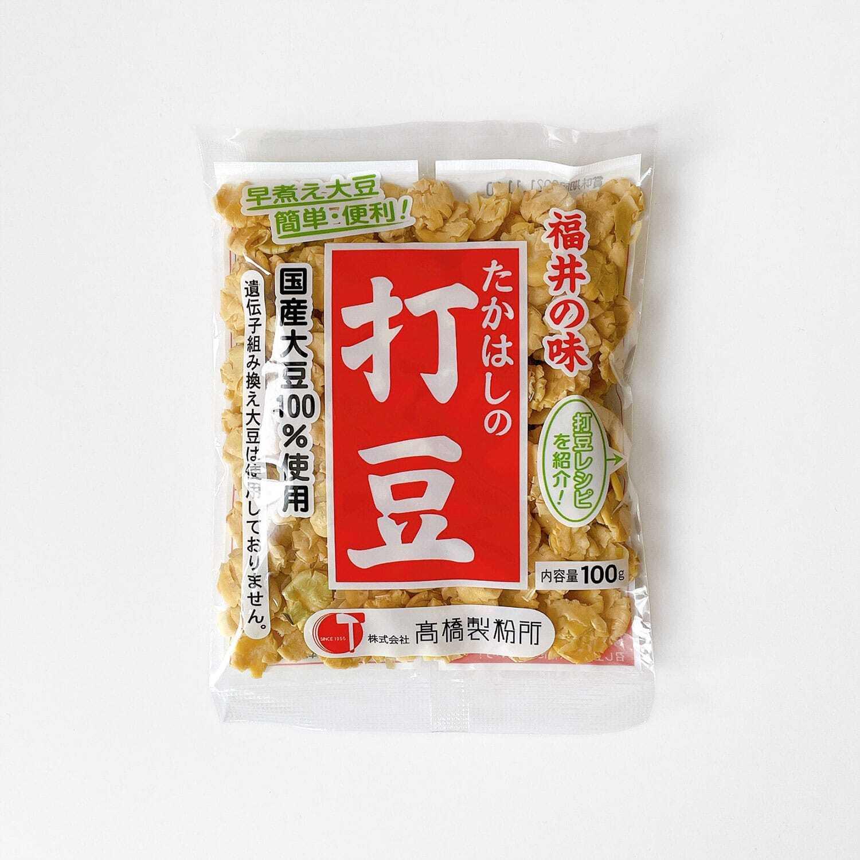 福井県・福井市の打豆