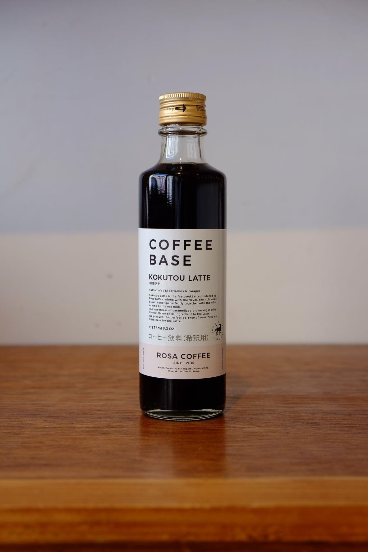COFFEE BASE 黒糖ラテ ミニボトル