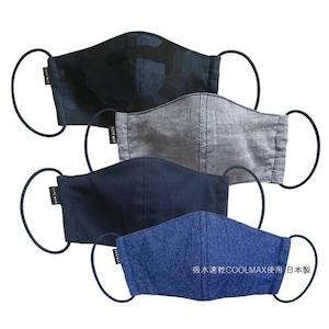 【新作夏用マスク4枚セット 吸水速乾COOLMAX使用 日本製】ブルー系4枚セット ミリタリー×オーガニック×クールマックス×インディゴデニム