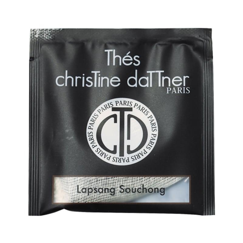 Lapsang Souchong(ラプサンスーション)1P