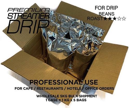 【現在お問合せ対応にて絶賛販売中!】卸売でのお取引 PREMIUM STREAMER DRIP コーヒー 豆(プレミアムストリーマードリップ)
