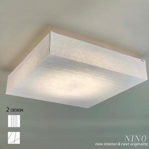 スクエアラインシーリング デザイン和紙照明 (A/B design)