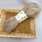 At8) ペレンデールのふわふわ単糸 手紡ぎ糸