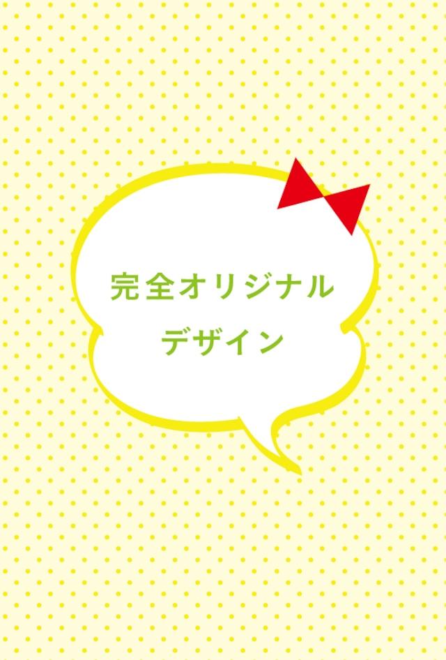おっそわけ袋 イキモノ・シリーズ (5柄各1枚入り)