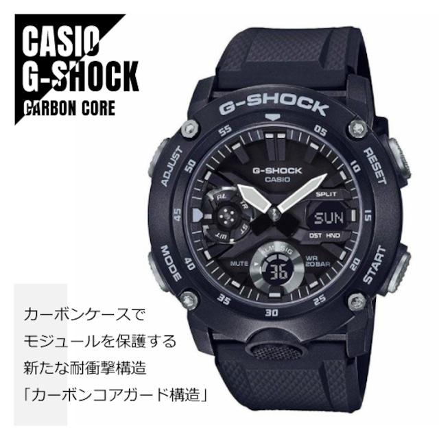 【即納】CASIO カシオ G-SHOCK Gショック カーボンコアガード構造 GA-2000S-1A ブラック 腕時計 メンズ