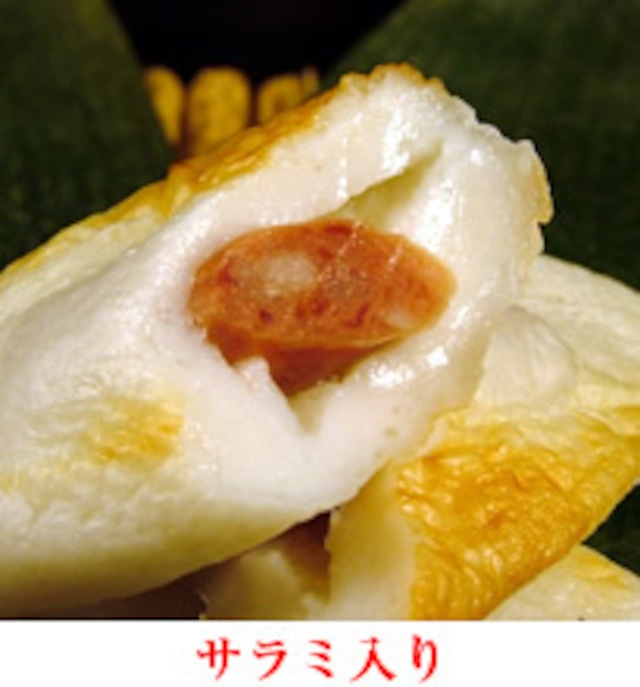 匠味(たくみ) 焼きたてかまぼこ  (わさびチーズ/サラミ 各種1枚)