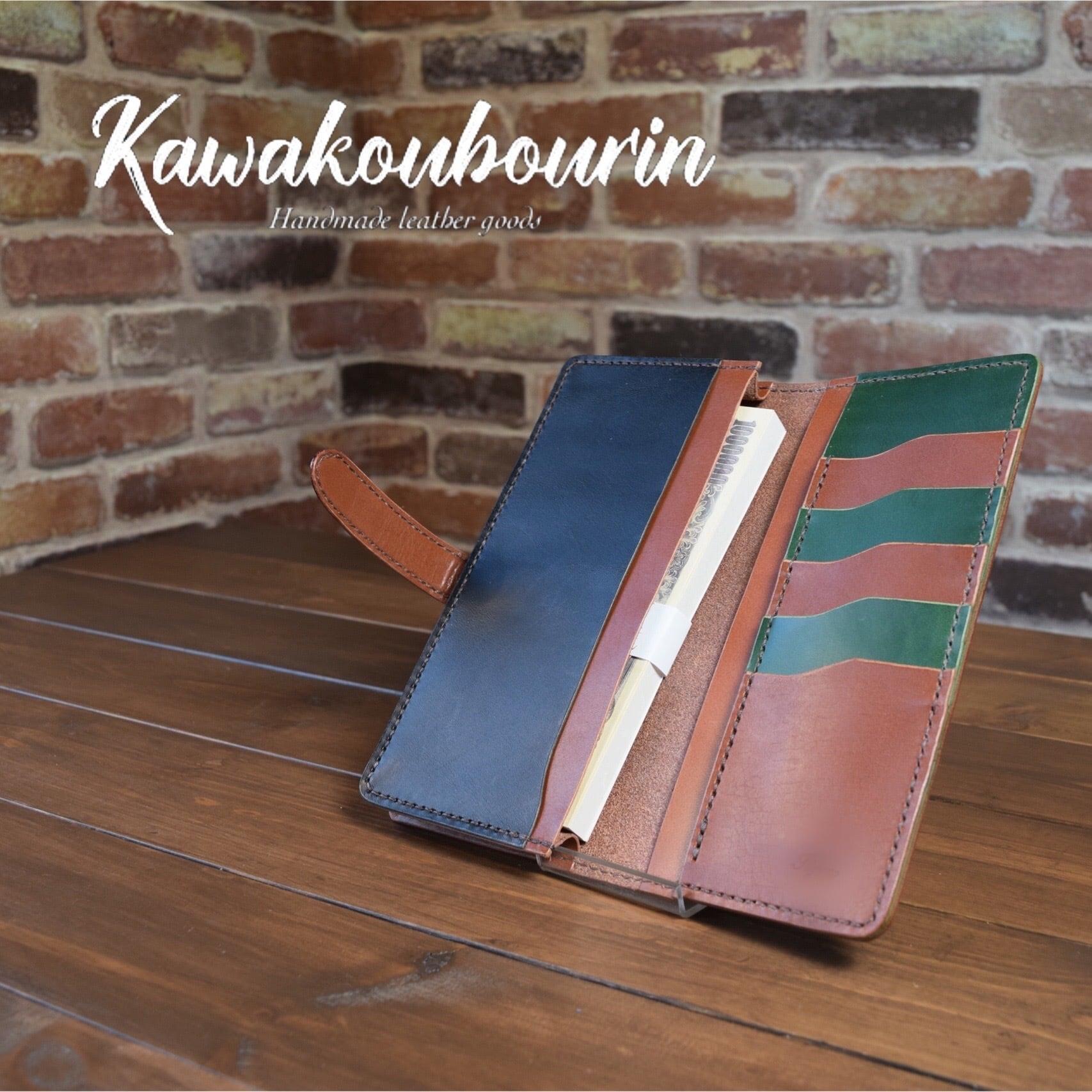 【オーダーメイド制作例】フラップ付き 2つ折り長財布(厚)   (KA208b2)