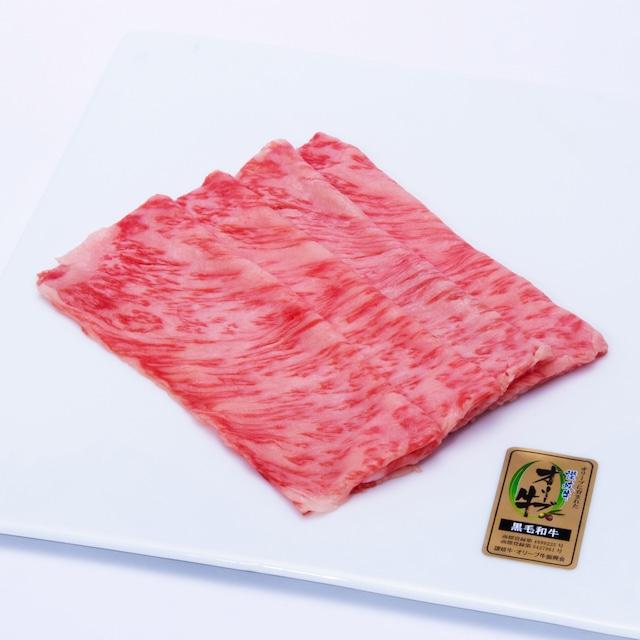 オリーブ牛ロース|すき焼き:100g