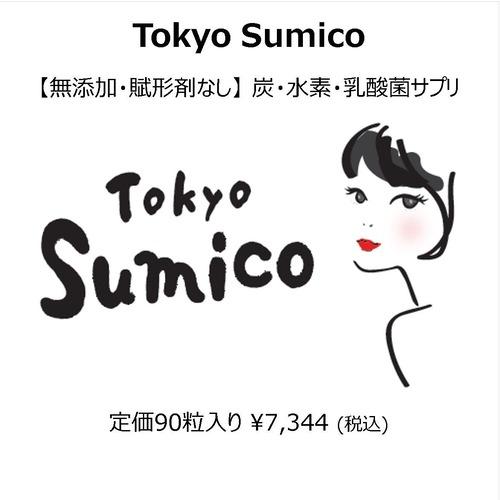 Tokyo Sumico