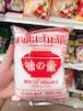 Ajinomoto Seasoning(500g) Mì chính