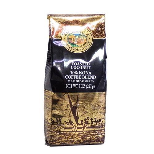 トースティッドココナッツ(挽き済みの粉) ロイヤルコナ(8oz 227g) ハワイコナコーヒー フレーバーコーヒー