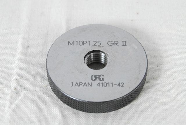 3224 OSG ネジリングゲージ M10 P1.25 GRⅡ GR2 GRII 愛知県岡崎市 直接引取可