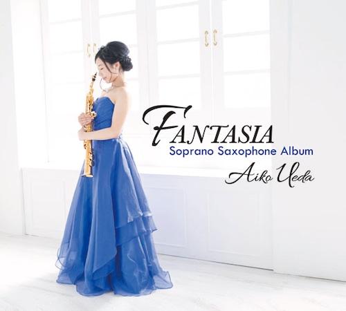 「FANTASIA - Soprano Saxophone Album」植田藍子(WKCD-0100)