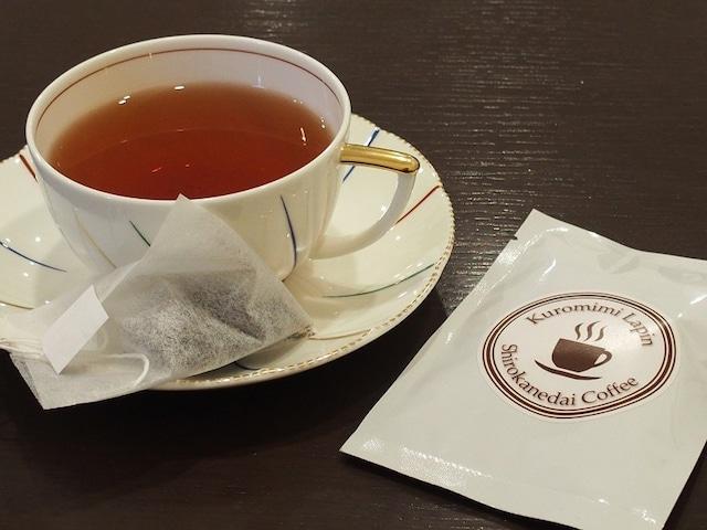 ジュンパナ茶園 セカンドフラッシュ 40g