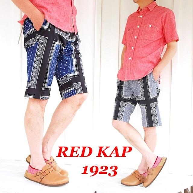 RED KAP(レッドキャップ) REGULAR FIT UTILITY UNIFORM SHORTS -HALF LENGTH- 【メンズ ショートパンツ ショーツ ワーク】 PS64J-0801